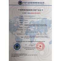 Changzhou Good Partner Plastics Co.,LTD Certifications