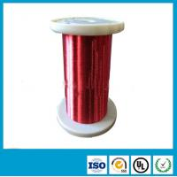 Wholesale Solderability Colored Copper Wire UEW Copper Winding Wire For Micro Small Motor from china suppliers
