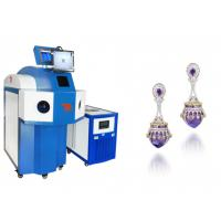 Wholesale Taiyi Silver Ring YAG Laser Welding Machine Water Cooling TY-H20021 from china suppliers