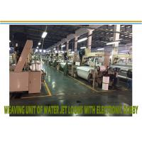 Wholesale High Density 110 Inch Water Jet Weaving Loom Machine Single Electronic Feeder from china suppliers
