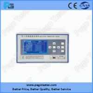 Quality China Supplier On-sale Portable Spectrum-Illuminance Colorimeter for sale