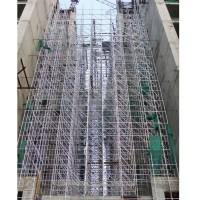 Wholesale Unique firm Ring Lock Scaffolding with adjustable screw jack foot Construction shuttering support from china suppliers