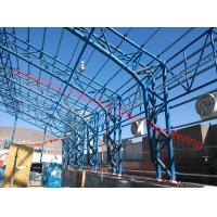 Quality Pipe Truss/H Shape Portal Frame Industry Structural Steelwork Fabrication for sale