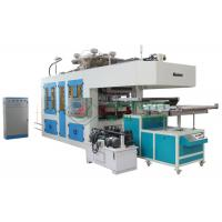 Wholesale Disposable Fully Automatic Paper Plate Making Machine For Making Paper Plates Tableware from china suppliers