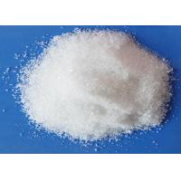 Wholesale Pharmaceutical Creatine Weight Loss Steroids White Crystalline Powder CAS NO 57-00-1 from china suppliers