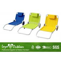 Wholesale Comfortable Iron Sun Loungers Folding Beach Chair With Wheels / Pad from china suppliers