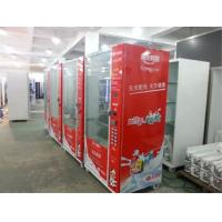 Wholesale Beverage Drinks Yogurt / Fresh Milk Coffee Vending Machine in Train Station from china suppliers