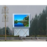 Wholesale Lightweight Double Sided Led Display For Advertising / 6mm Led Screen Video Wall from china suppliers