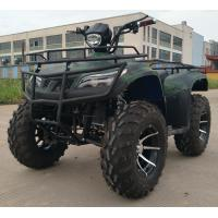 Wholesale Single Arm Swing 250CC Four Wheeler With Manual Clutch Shaft Drive from china suppliers
