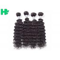 Wholesale 10A Grade Remy Unprocessed Smooth Human Brazillian Hair Weft , Peruvian Virgin Hair Extension from china suppliers