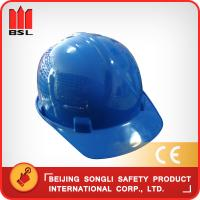Wholesale SLH-JL-B005  PE  HELMET from china suppliers
