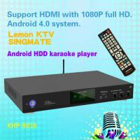 Buy cheap Wholesale Home Karaoke Player HDD Singing Machine,KTV system,build-in AGC/AVC , from wholesalers