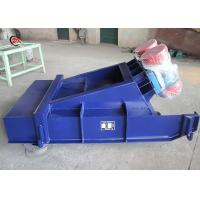 China Large Output Inclined Vibration Feeder Machine PK Band For Coke on sale