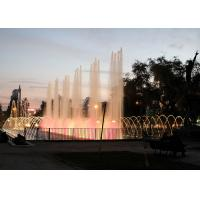 Wholesale Color Changing River Water Fountain Display , Dancing Music Fountain PC Controlled from china suppliers