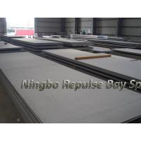 Wholesale Stainless Steel Sheet Metal Grade 201 410 310S, No.4 With White PVC With ISO BV Certification from china suppliers