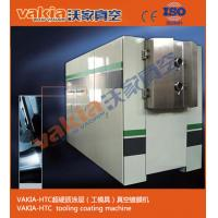 Wholesale High Density DLC Coating Machine , Screw Taps DLC Thin Film Coating Equipment from china suppliers