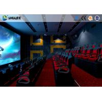 Wholesale Electronic 4D Theater System 4D Motion Chair Surrounding Environment Simulation from china suppliers