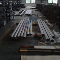 Wholesale UNS N06022 plant sales with good price and good quality from china suppliers
