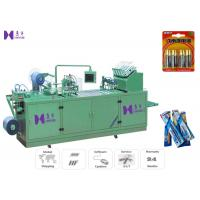 Wholesale 0.5MPa - 0.7MPa Blister Card Packaging Machine 12KW 45MM Max Forming Depth from china suppliers