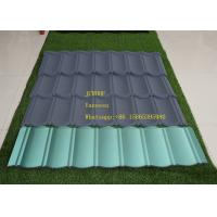 Wholesale Corrugated Steel Roofing Sheets Installed size 1290*370mm Thickness Smoky Gray Color from china suppliers