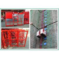 Wholesale 34m Speed Twin Cage Construction Hoist 2000kg Capacity For New Building from china suppliers