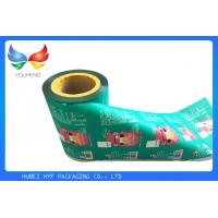 Wholesale Translucent Plastic Sleeving Roll / Vivid Printing Plastic Roll For Packing from china suppliers