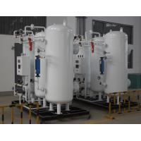 Wholesale Psa Nitrogen Plant For Bearing / Gearings Fastener , Industrial Production Of Nitrogen Gas from china suppliers