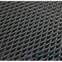 Wholesale Small Hole Expanded Metal Mesh, LWDxSWD: 4x2mm, Thickness: 0.2-0.4mm from china suppliers