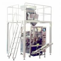 Wholesale LLQ-X520 full automatic vertical bag packaging machine/Peanut packing machine from china suppliers