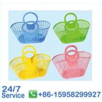 Wholesale Pink yellow fancy household eco-friendly flexible plastic basket for home - BN6062 from china suppliers