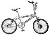 Jiangyin Lonrace Bicycle Co.,LTD.