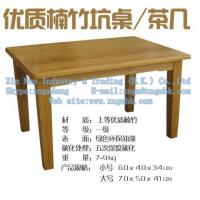 Wholesale Bamboo bed table, wooden small square table, wooden tea table, wooden dinner table from china suppliers