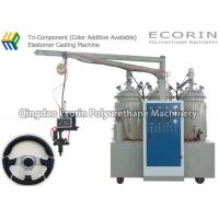 Wholesale Tri - Component Polyurethane Elastomer Machine For Foaming Steering Wheel from china suppliers