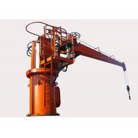Wholesale Electric Hydraulic Telescopic Boom Cranes 3T40M Provision Ship Deck from china suppliers