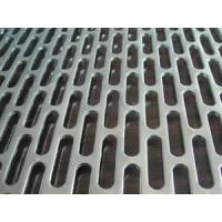 Buy cheap Perforated Sheet Metal from wholesalers