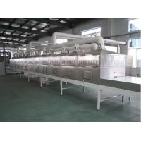 Wholesale High Temperature Sterilization and Low Temperature Rice Drying Case of Brazilian Customer from china suppliers