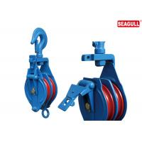 Wholesale Double Sheave Block Pulley / Snatch Block Pulley With Hook Open Type CE from china suppliers
