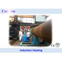 Wholesale 40kw - 120kw Precision Electric Induction Heater Automatic Welding Preheating Pipeline from china suppliers