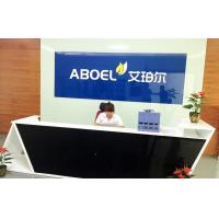 Shenzhen Aboel Electronic Technology Co.,Ltd(2)