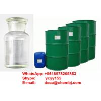 Wholesale γ-Butyrolactone Pharmaceutical Raw Materials from china suppliers