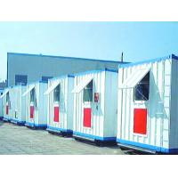 Wholesale Living House,camp,petroleum equipments,Seaco oilfield equipment from china suppliers