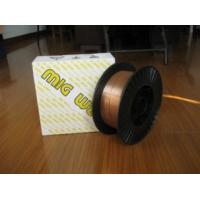 Buy cheap MIG co2 welding wire ER70S-6 from wholesalers