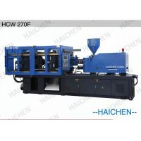 Wholesale 270 Ton High Speed Injection Molding Machine For 1 Liter 0.7mm Thinkness Bucket from china suppliers