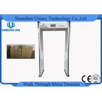 Wholesale Portable Stable Quality Digital Metal Detector / Exhibition Security Check Body 18 Zone from china suppliers