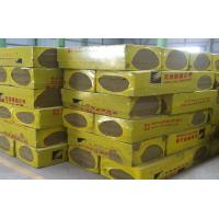 Wholesale Rock Wool, Fireproofing Rock Wool Insulation Block  From Molten Basalt Rocks from china suppliers