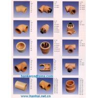 Buy cheap Tubing Pipe Casting from wholesalers