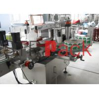 Wholesale Self-adhesive front and back labelling machine for flat  square rectangle bottle 1L - 5L from china suppliers