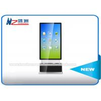 Wholesale Signage Digital MP4 Player Advertising Kiosk Android System Horizontal Visual Angle from china suppliers