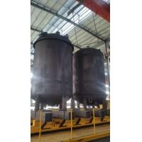 Wholesale 50 HZ Frequency Agrochemical , Pharmaceutical Reaction Vessel Chemistry from china suppliers