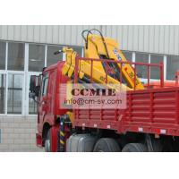 Wholesale Hydraulic Truck Mounted XCMG Construction Machinery For Safety Mining Industry from china suppliers